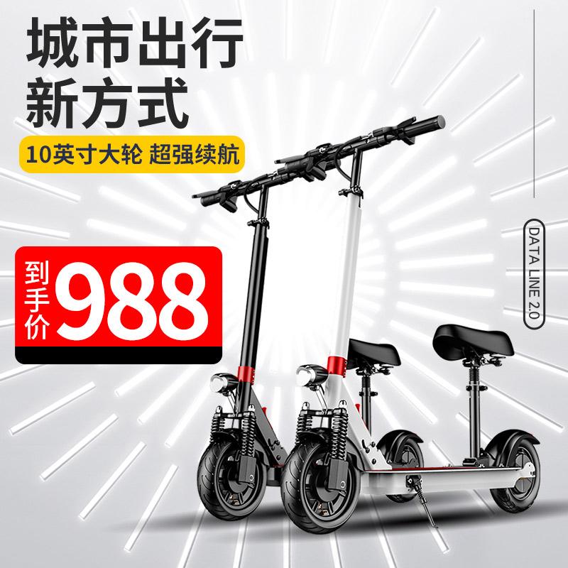 电动滑板车迷你折叠两轮坐骑电动车