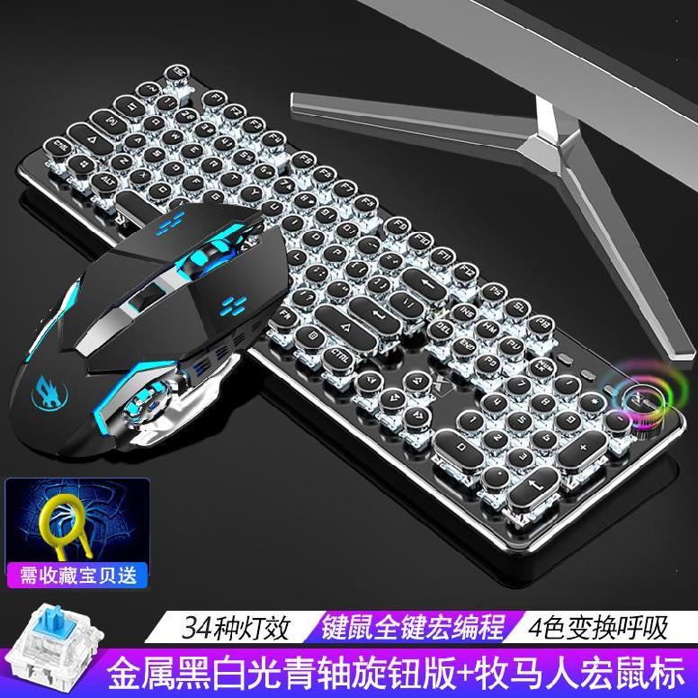 网咖专用电脑传闻中的陈芊芊鼠标现货游戏电脑陈芊芊同款键盘。