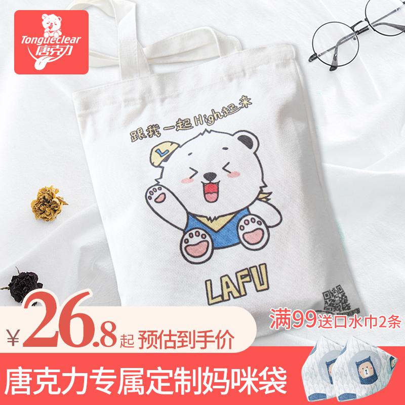 Текстильные сумки Артикул 610129175567