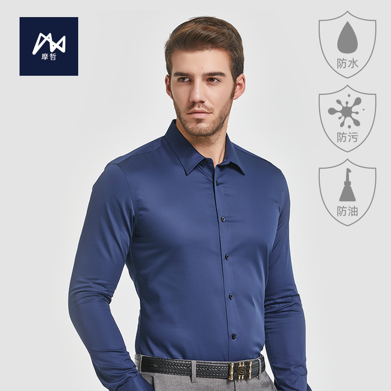Mercer mens shirt anti wrinkle and antifouling pure cotton spring and autumn 2019 durable Business Suit Navy Blue Long Sleeve Shirt
