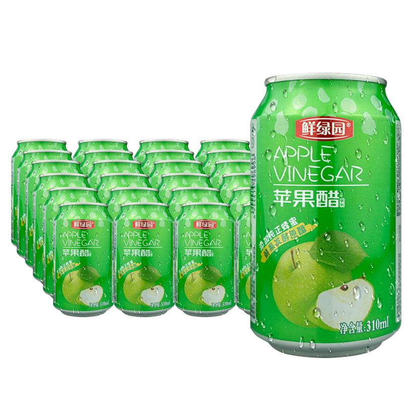 Fresh green garden apple vinegar juice non carbonated fruit vinegar beverage fruit beverage 310ML pop can gift