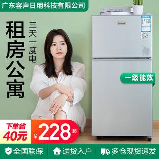 小冰箱家用迷小型宿舍出租房冷冻冷藏迷你单人二人用一级节能省电价格
