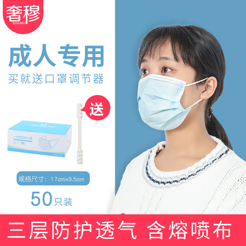 Three layer smog mask for adults