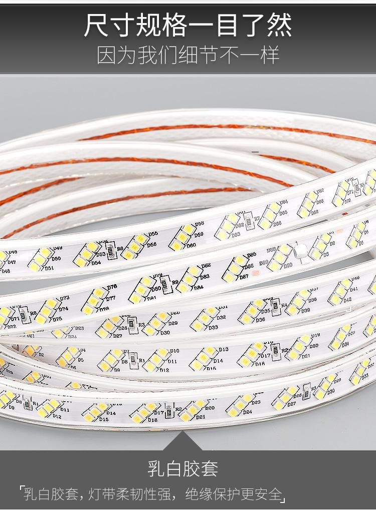 超亮三排led灯带客厅吊顶装饰线灯家装灯条户外防水灯带220v光带