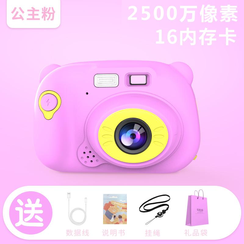 玩具相机塑料儿童数码照相机玩具可拍照打印迷你单反2500万wifi型