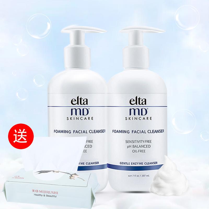 瓶温和清洁敏感肌洁面乳送洁面巾2207ml氨基酸洗面奶mdelta美国