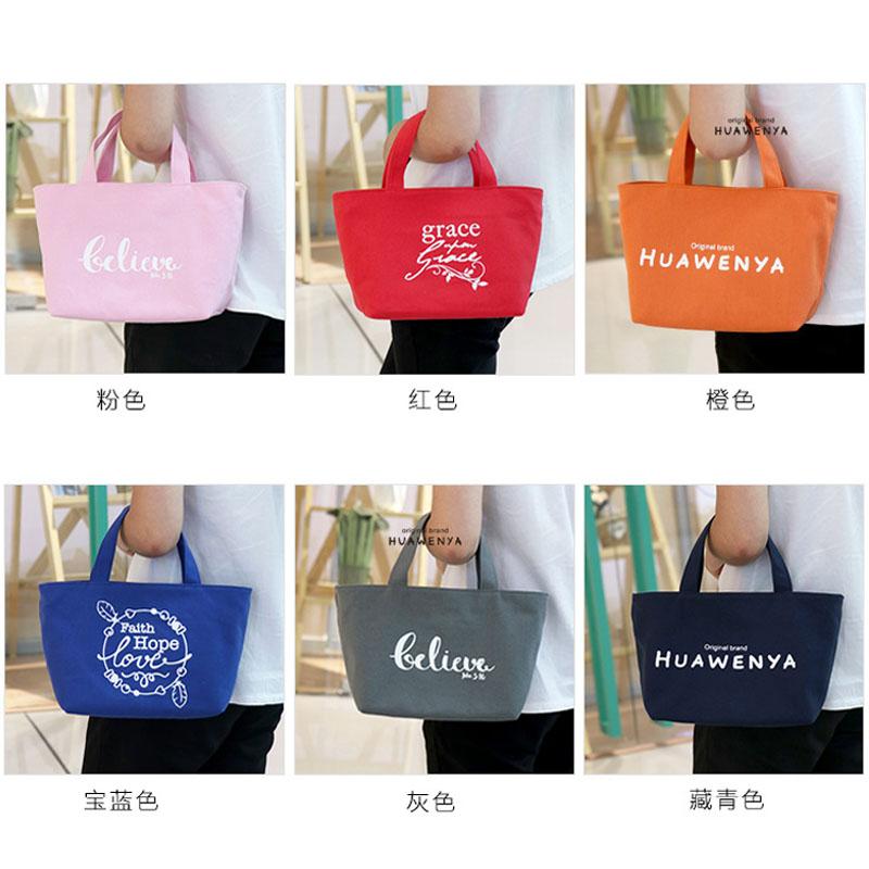 Текстильные сумки Артикул 632325653458