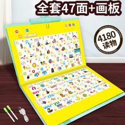 点读机幼儿童小孩早教学习有声读物笔宝宝婴儿启蒙益智电子发声书
