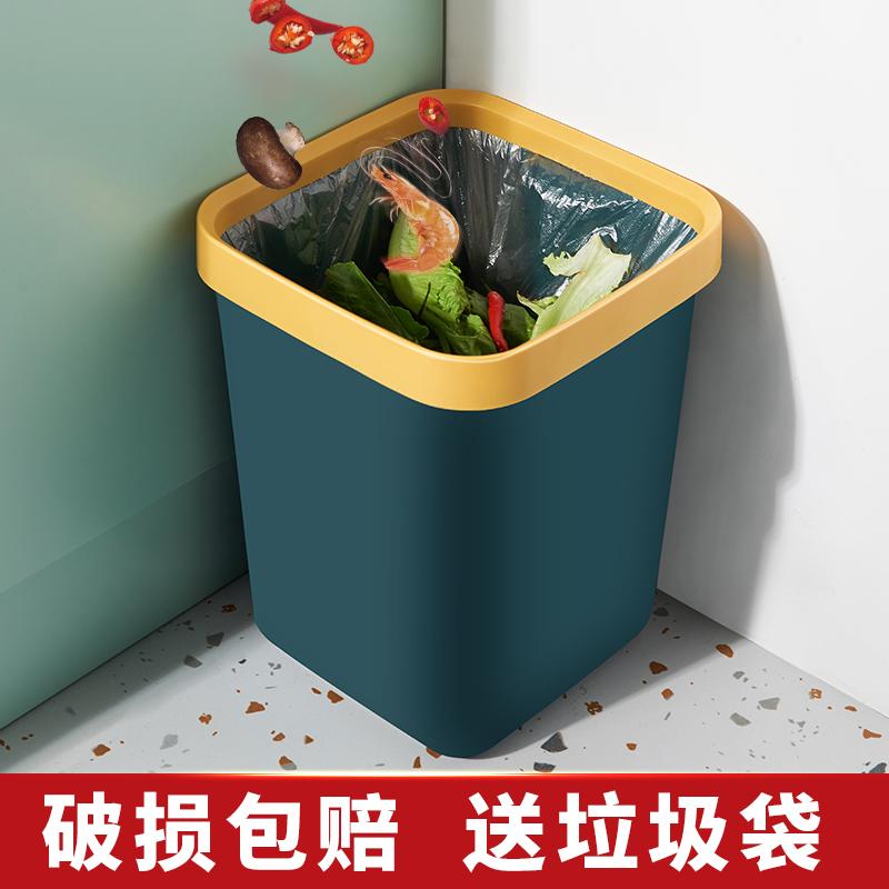 轻奢简约无盖垃圾桶家用客厅纸篓创意卧室厕所压圈大号厨房北欧风