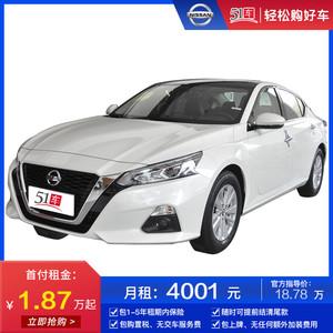 51车日产天籁 2020款 2.0L XL 舒适版汽车整车新车【不可退】