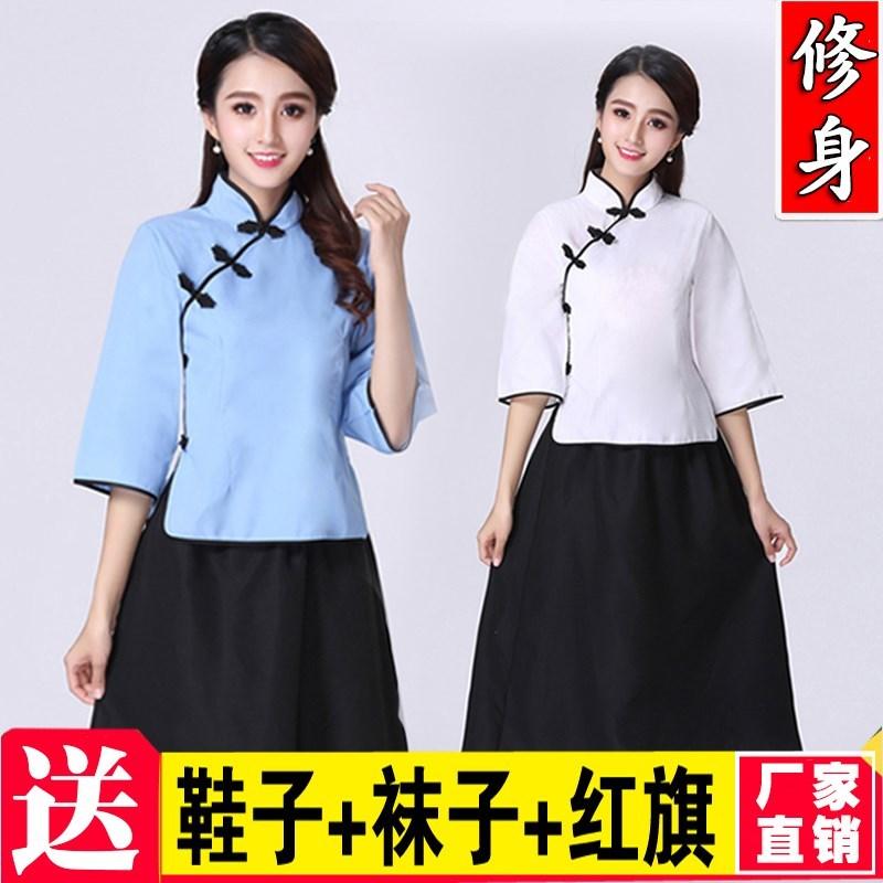 Национальная китайская одежда Артикул 613806023725