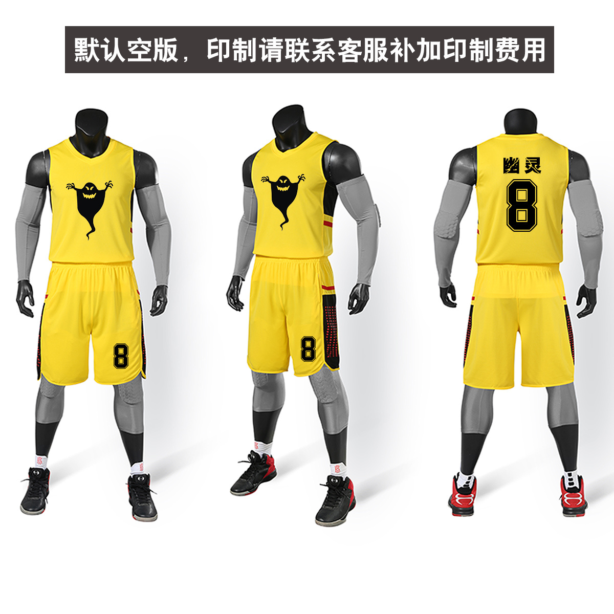 Personalized basketball suit custom suit mens and womens College Students basketball match uniform mens Vest printed basketball shirt team uniform