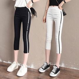 夏季新款大码七分打底裤女外穿胖mm显瘦弹力紧身薄款小脚八分中裤