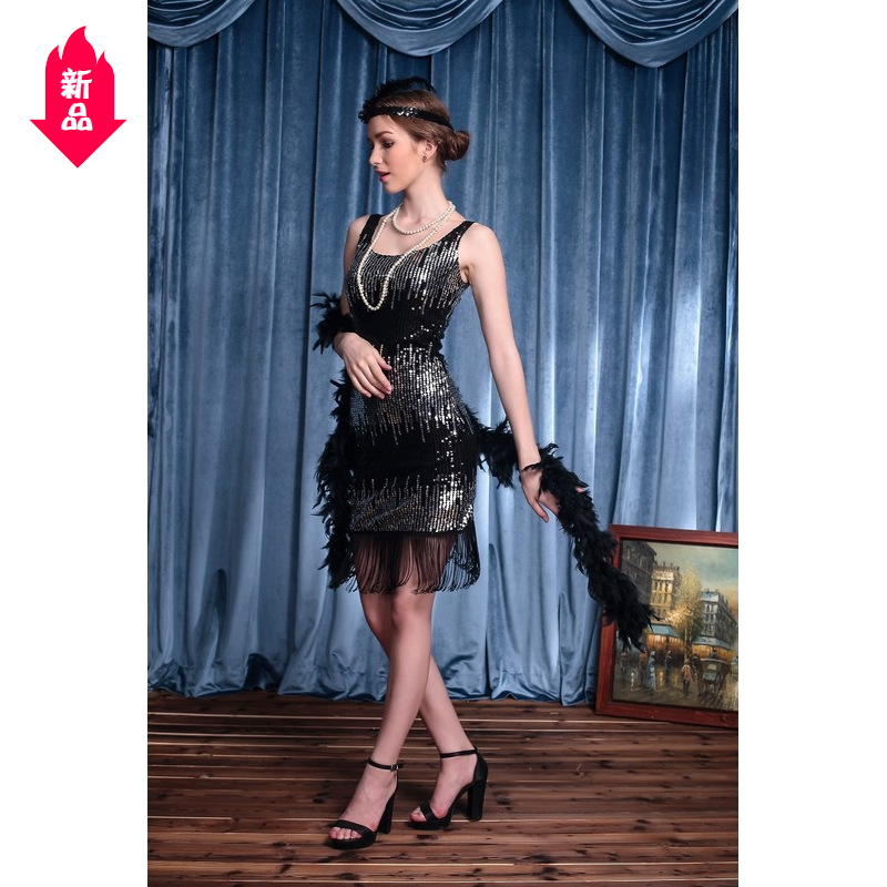 1920s retro sequined dress and skirt hot selling