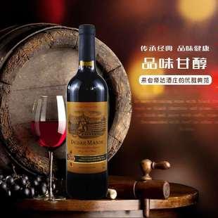 赤霞珠干红葡萄酒中秋礼品 法国进口红酒整箱礼盒双支送礼原装 正品