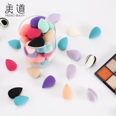 迷你美妆蛋小号mini彩妆蛋化妆海绵粉扑蛋工具便携局部遮瑕 4个装
