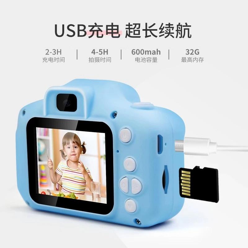 兒童數碼照相機可拍照迷你小單反寶寶玩具卡通生日禮物男孩女孩