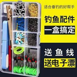 各型号进口鱼钩全套配件渔具套装组合鱼具装备大全散装钓鱼用品