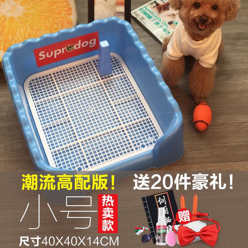 马桶小号大便泰迪训练狗狗上厕所的神器 训犬中小型托盘狗尿盆用