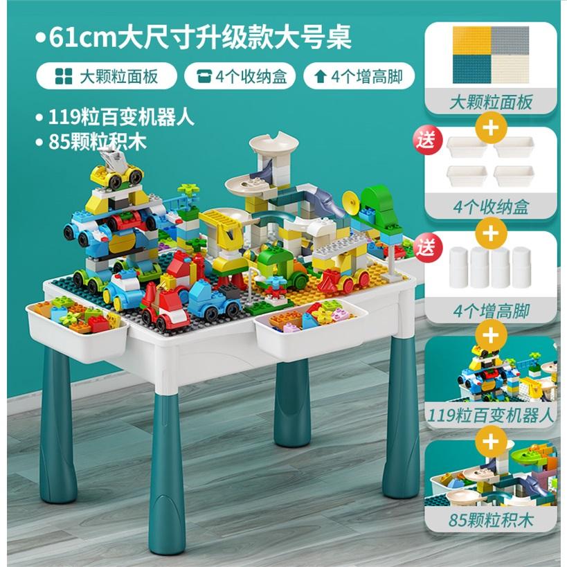 哈尚儿童多功能积木桌子 拼装益智力3-6岁男孩女孩动脑大颗粒玩具