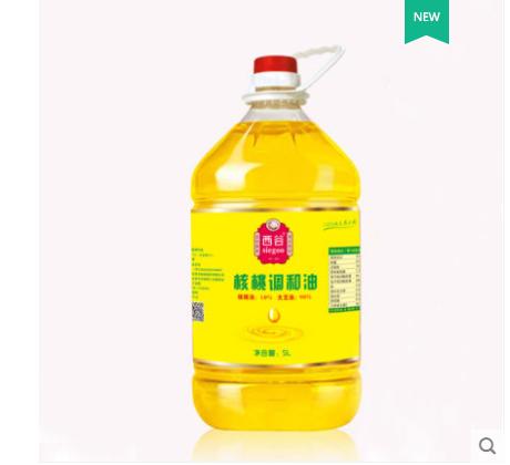 巴山野裕西谷非转基因核桃大豆调和油 5L营养丰富健康 家用食用油