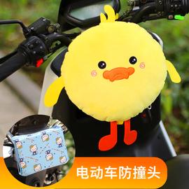 电动车防撞垫前置座椅婴儿护头枕宝宝安全摩托车防撞头垫加厚加大图片