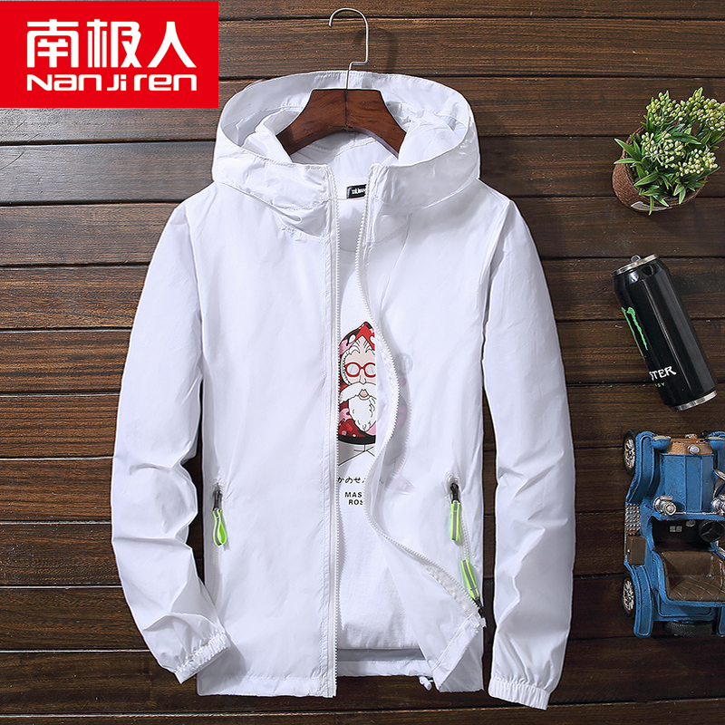 Antarctic 2020 fashion trend new mens and womens summer outdoor ultra thin ice silk breathable UV proof sun proof clothes
