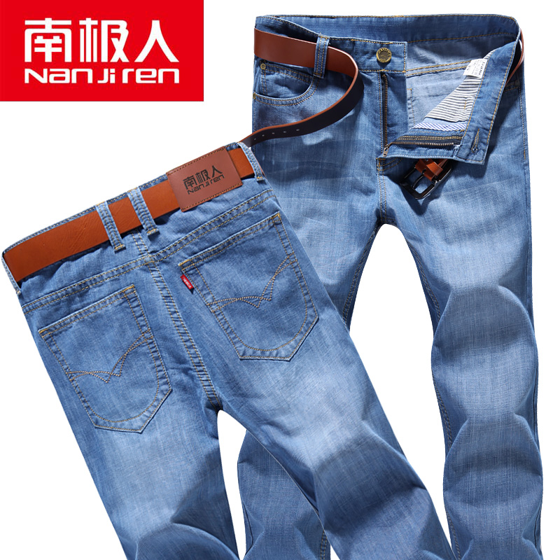 Antarctic jeans 2020 summer new thin fashion slim fit trend pants mens casual straight high waist pants