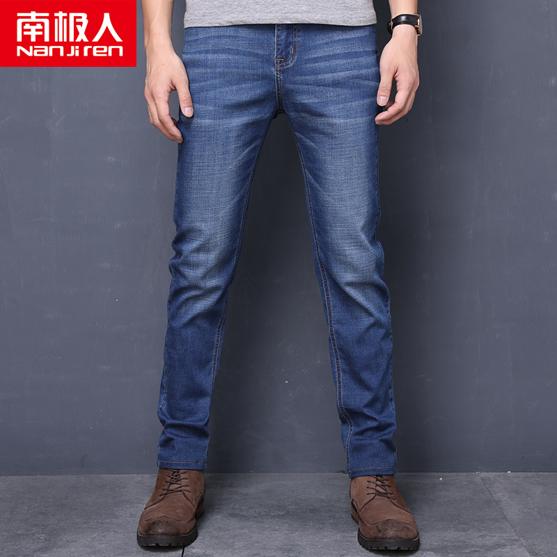 Antarctic jeans 2020 new fashion net red mens elastic straight tube loose pants autumn slim casual