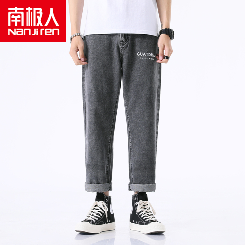 Antarctic jeans 2020 new straight loose pants net red fashion mens autumn trend Korean mens pants