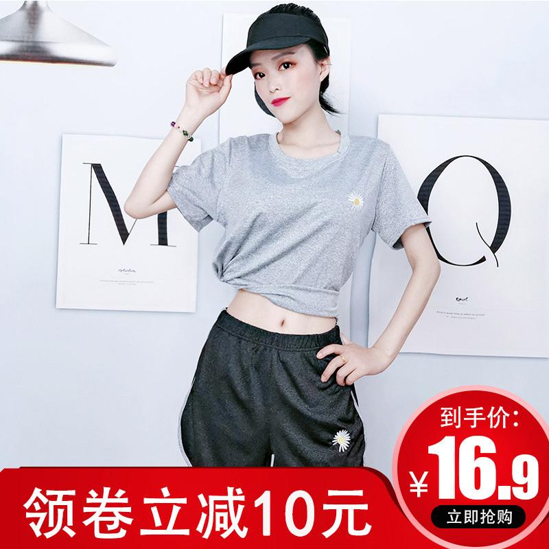 小雏菊速干衣运动套装女春夏2020年新款瑜伽服女宽松休闲两件套