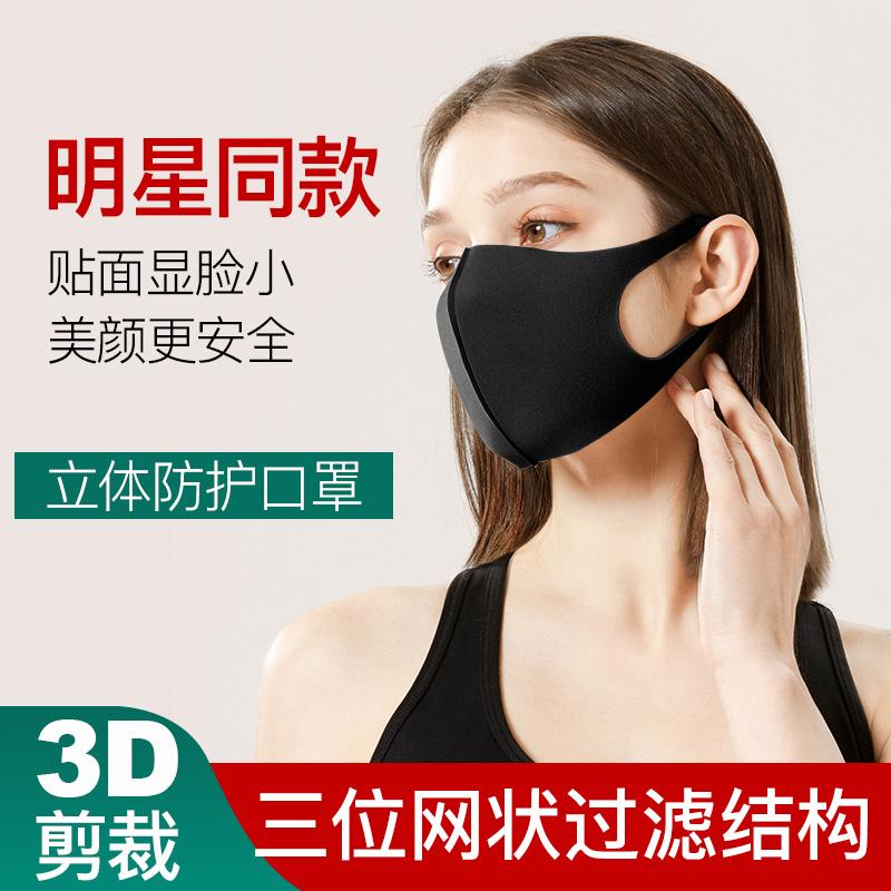 力を奮い立たせるアイデアの氷の糸の綿は耳のマスクのスターを掛けます。同じタイプは水洗いできます。