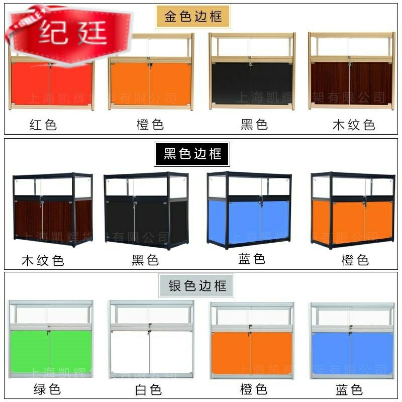 全框架柜迷你柜精品展架展示柜玻璃小型柜产品展品柜陈列柜饰品柜