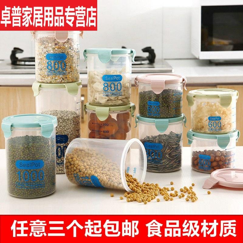 Пищевые контейнеры / Термосумки Артикул 615654603725
