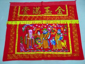 金玉满堂桌围裙宗教佛具用品供佛寺庙供桌佛教桌围布佛台家用佛堂