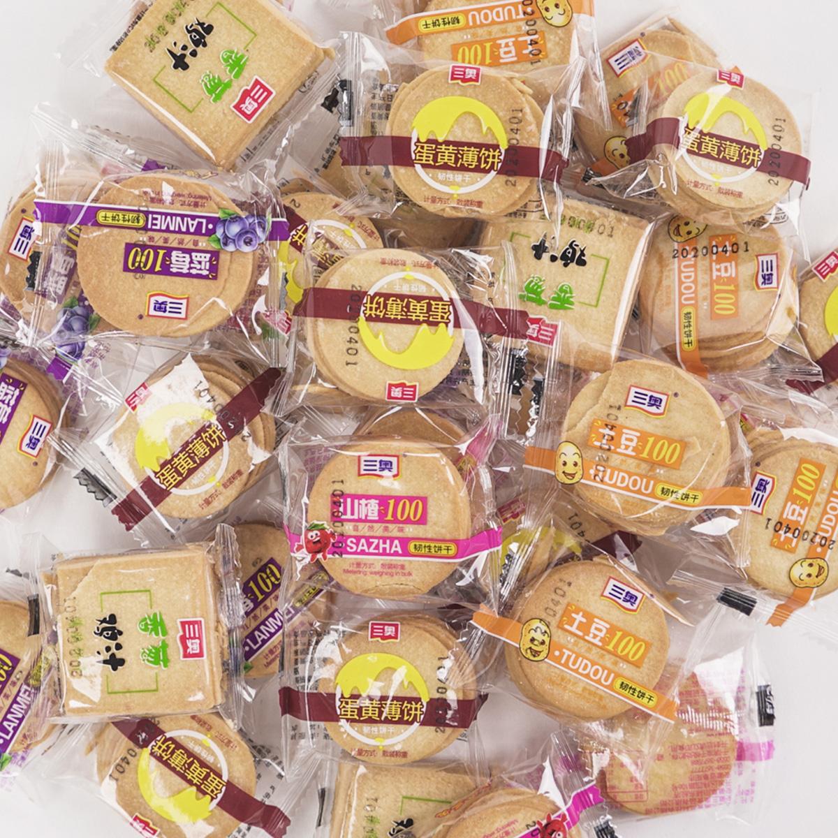 三奥香葱葱油代餐薄脆饼干多口味酥脆散装整箱早餐小吃休闲零食图片