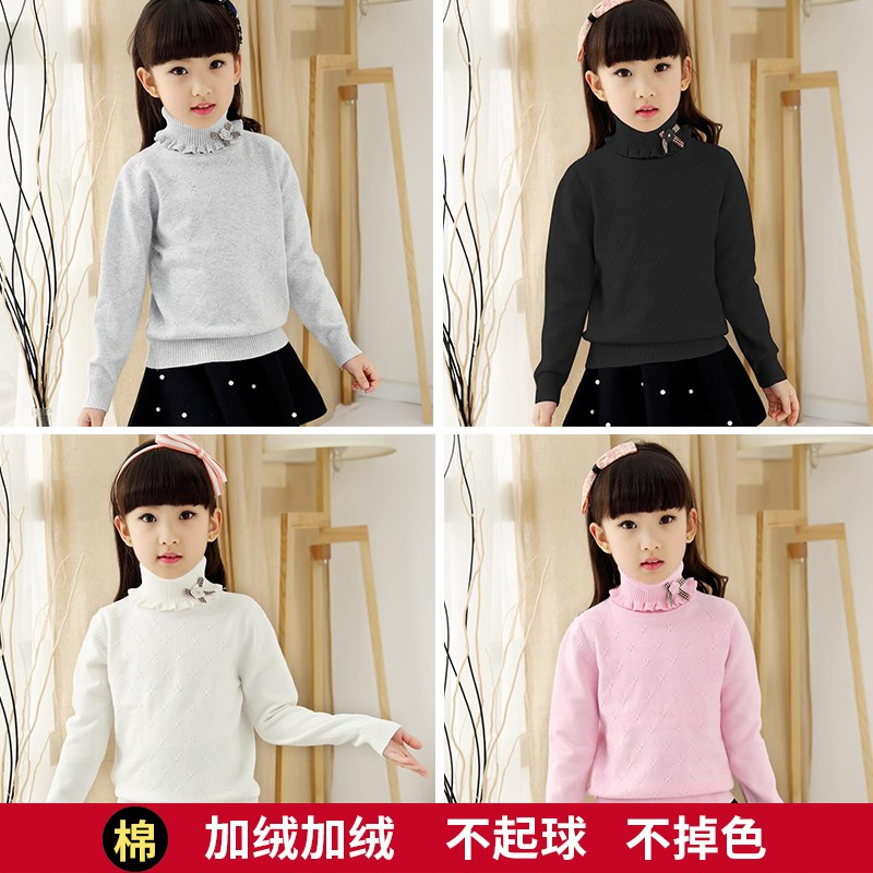 Girls high and low necked sweater with cashmere and thickening