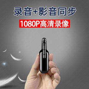 JNN D3 錄像錄音筆帶攝像頭1080P超清專業高清降噪大容量小型隨身