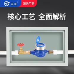 防锈加厚 单户水表箱 家用  户外 明装 暗装箱 自来水箱 定制