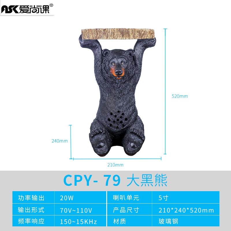 cpy-2 蘑菇音箱动物户外防水公园喇叭草坪音响园林石头音箱