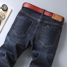 Autumn and winter jeans men's straight tube loose elastic youth high end Pants Black Gray casual Plush fashion brand thick