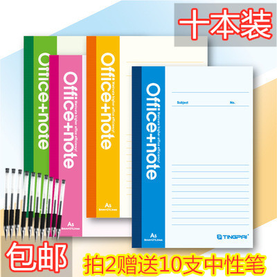 A5 notebook, stationery, diary, student s soft copy, simple office, thickened small exercise book, exercise book