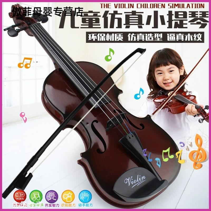 Детские скрипки и гармошки Артикул 619445676846