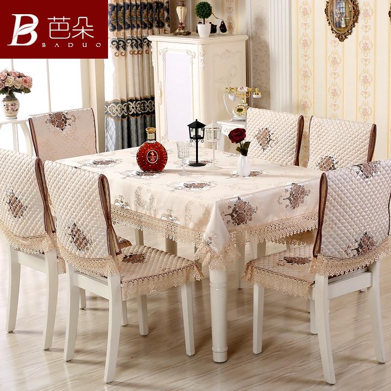 Скатерти и чехлы для стульев Артикул 606205046637