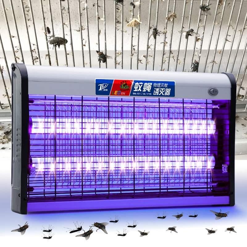 飞蛾子灭蝇蚊器家用无辐射式灭蚊餐厅饭店灭苍蝇神吸虫