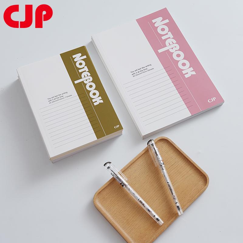 CJP 长江a5本子学生笔记本b5软面抄记事本办公notebook商务批发
