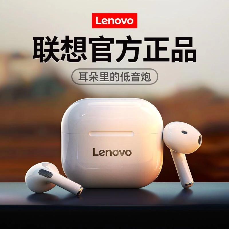 联想LP40真无线蓝牙耳机语音高音质入耳式单双耳超长待机续航2021年新款运动跑步安卓苹果华为小米通用大电量