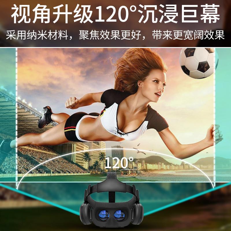Xiaozhai z5vr glasses mobile phone special 3D glasses VR somatosensory game machine 4D virtual reality