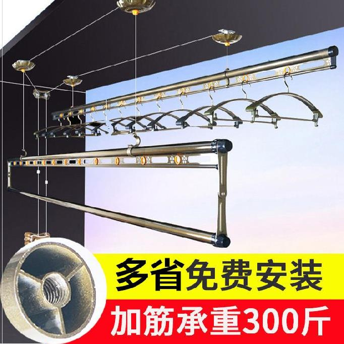 Clothes hanger lifting hand double pole 1.8m clothes drying rod clothes hanger rocker 3.5m 2.7m hanging.
