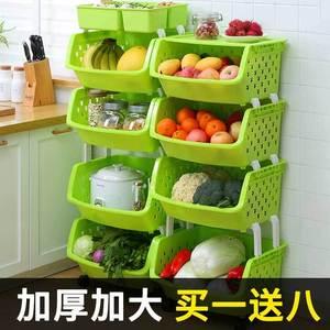 厨房收纳架置物架塑料整理架蔬菜篮碗盘箱菜架玩具架置物篮角架